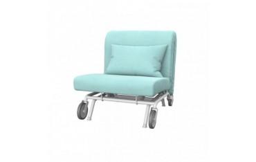 IKEA PS Funda para sillón